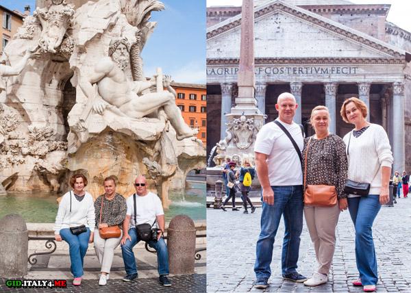 Индивидуальная экскурсия в Риме с Артуром