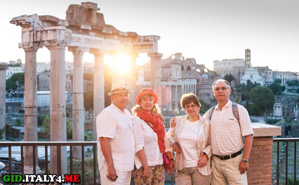 Рассвет мы встретили на Римском форуме. Невероятно!