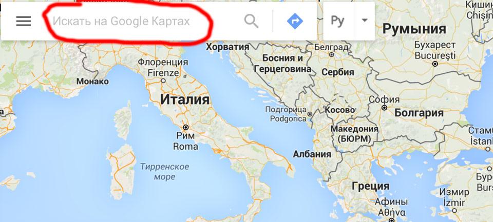 kak-dobratsya-v-rime-do-01