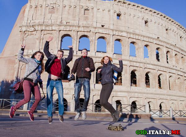 Экскурсия в Риме на рассвете у Колизея