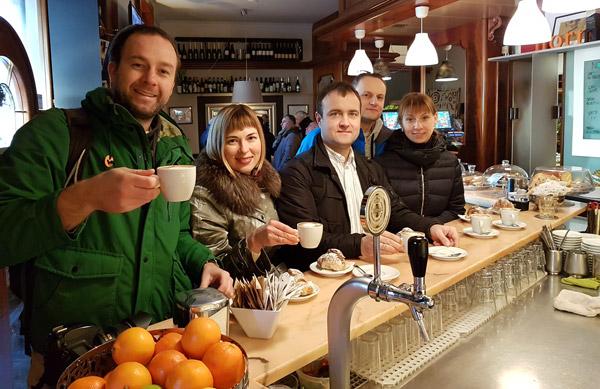 кофе с Артуром Якуцевичем на экскурсии в Риме